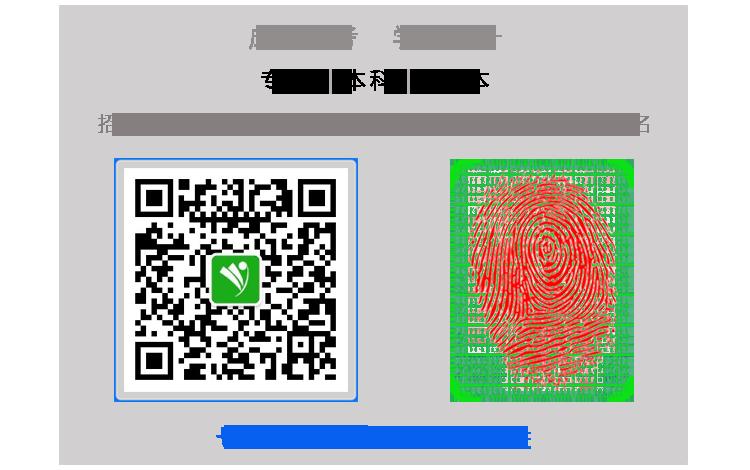CN扫描识别二维码.png
